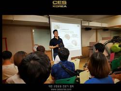 호서예전 생활스포츠 지도사 CES KOREA 유태근3.JPG
