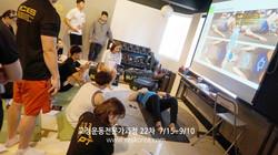 CES KOREA 교정운동전문가 과정 22차 (24)