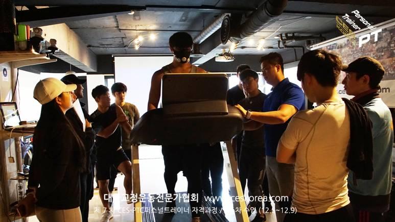 CES KOREA 퍼스널트레이너과정 PTC7기 2주차 (2)