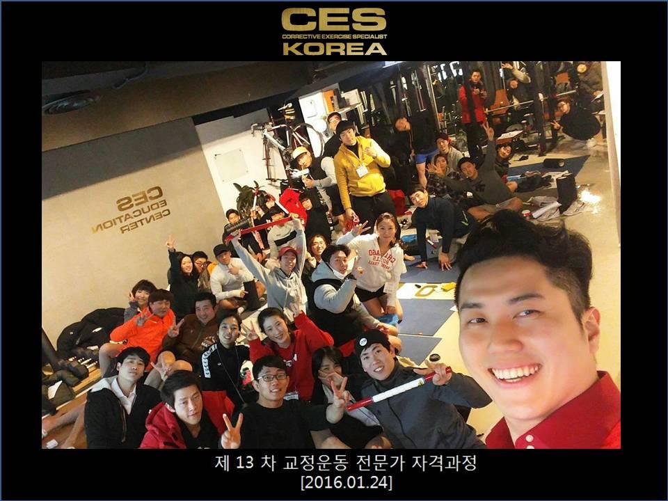 CES KOREA 교정운동전문가 13기 4주 (1).JPG