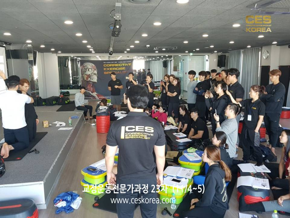 CES KOREA 교정운동23차 3주차 (3)