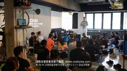20차 CES KOREA 교정운동 6주차 (30)