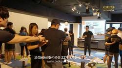 CES KOREA 교정운동전문가 과정 22차 (12)
