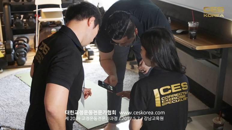 20차 CES KOREA 교정운동 6주차 (2)