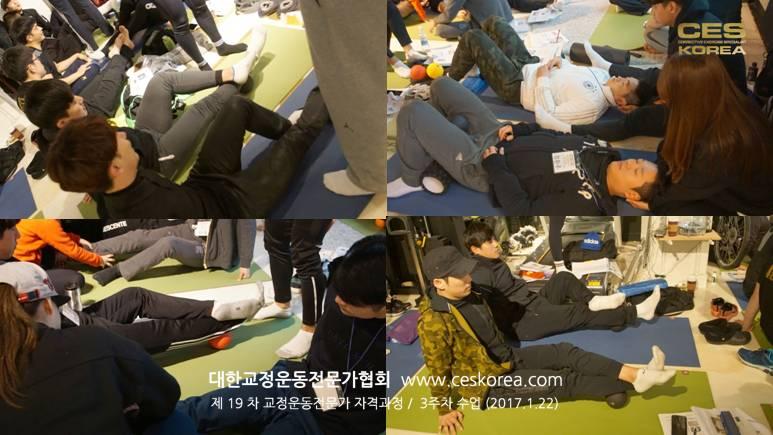 19차 CES KOREA 교정운동전문가 3주차 과정 (15)