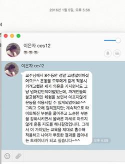 CES KOREA후기 (20).jpg
