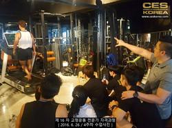 CES KOREA 제16차 교정운동전문가 자겨과정 4주차 (1)
