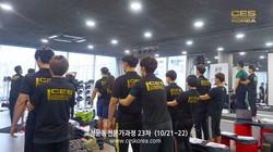 23차 CES KOREA 교정운동전문가과정 (18)