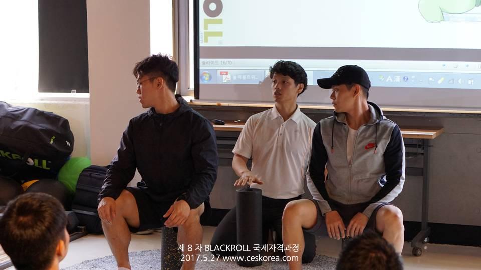 8차 블랙롤 국제자격과정 CES KOREA (13)