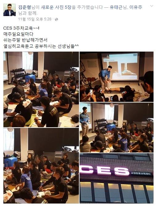CES KOREA후기 (14).jpg