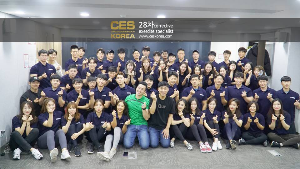 CES28차 11월수업 (1)