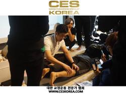 CES KOREA 12기 4주 1 (20).JPG