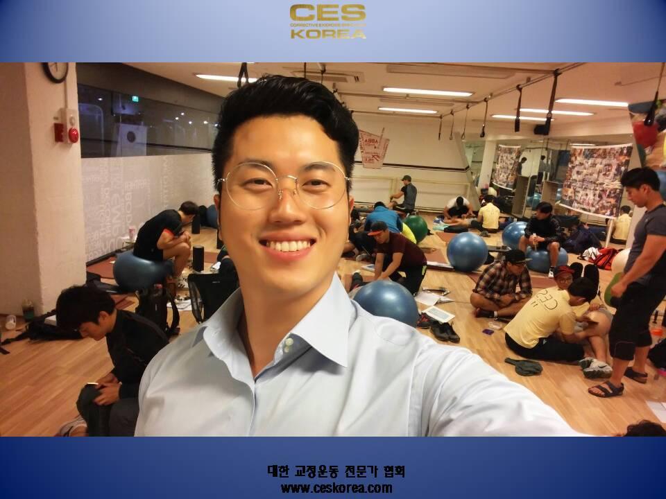 대한교정운동전문가협회 CES KOREA 부산 수업 (2).JPG