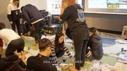 24차 교정운동전문가과정 CES KOREA (15)