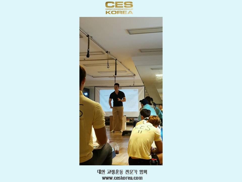 대한교정운동전문가협회 CES KOREA 부산11기  (7).JPG