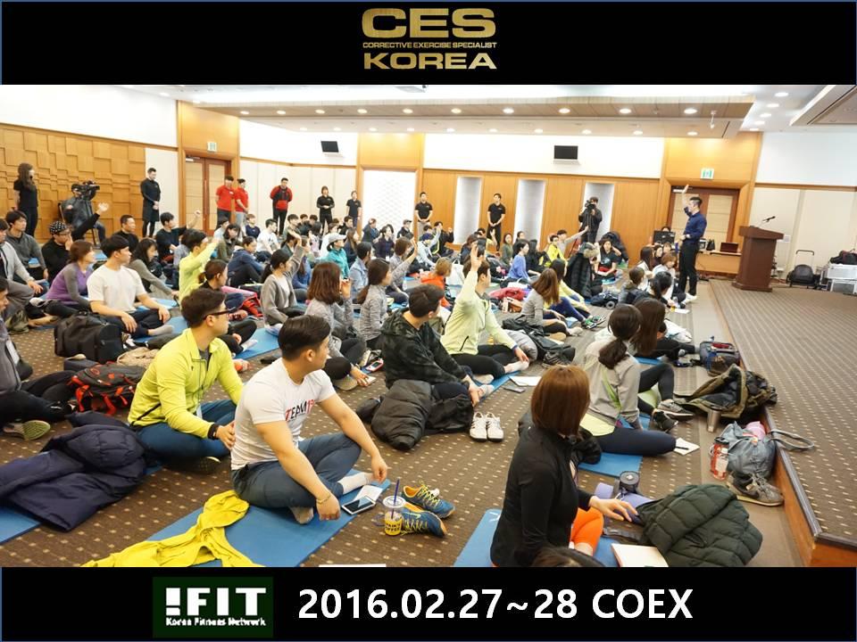 CESKOREA 아이핏  2016년2월27일28일 (16).JPG