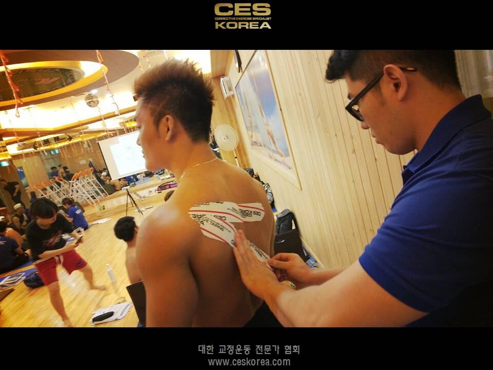 CES KOREA 10기 수료식18.JPG
