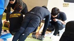 CES KOREA 24차 교정운동 8주차 (11)