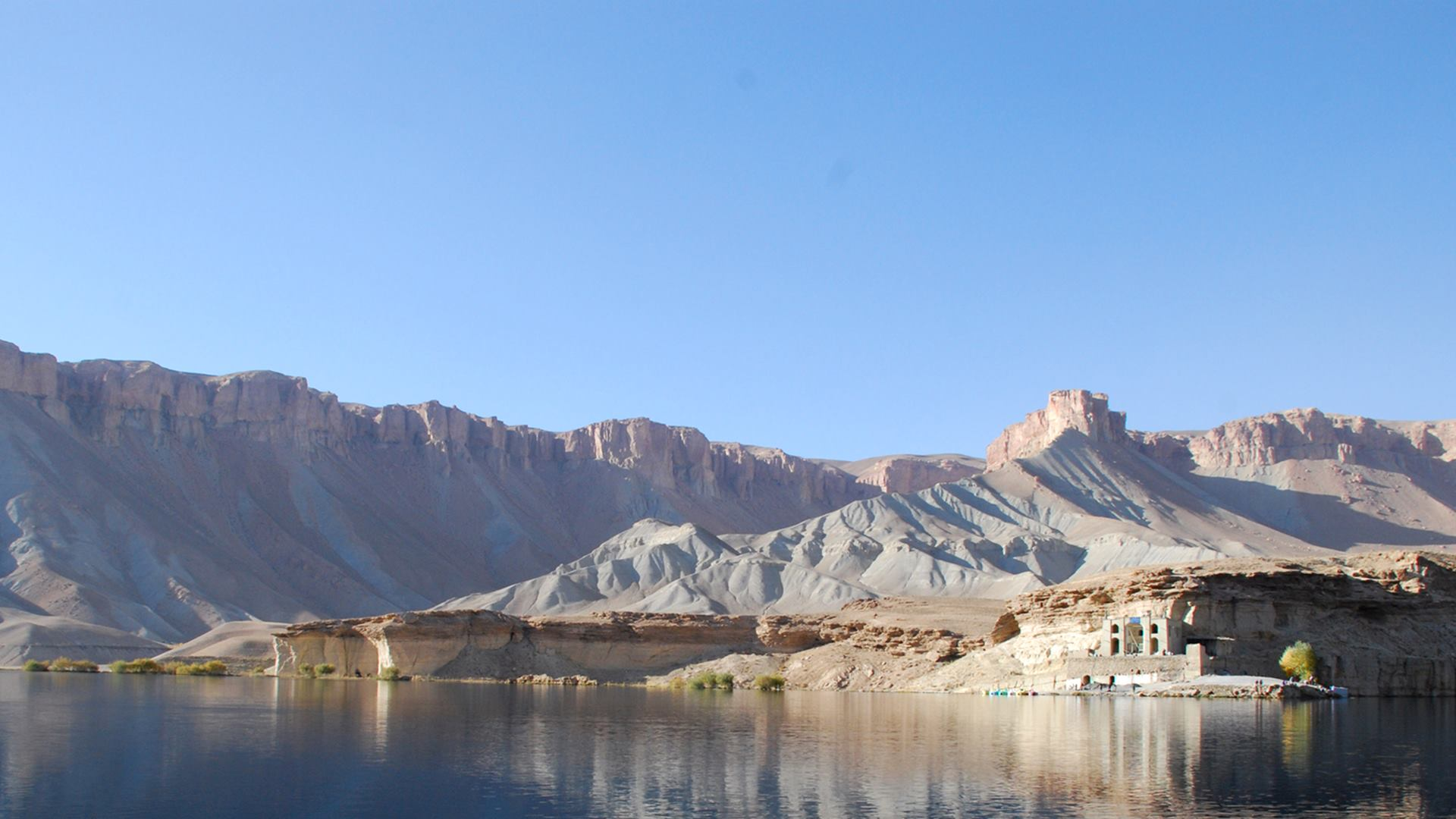 Band-E-Amir-National-Park-In-Afghanistan-Wallpaper