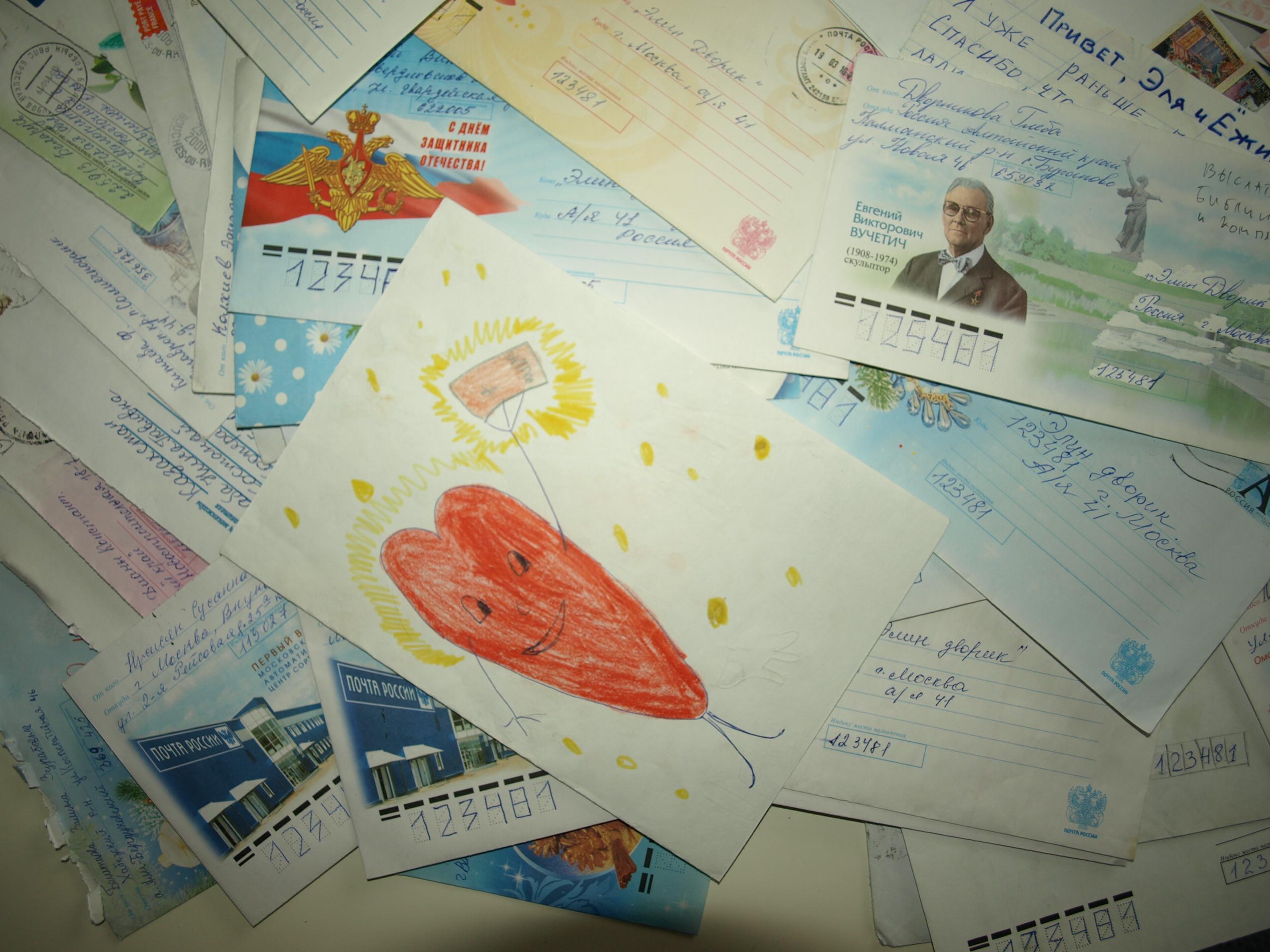 Письма зрителей