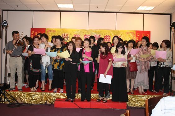 勝新聲曲苑成立四周年誌慶
