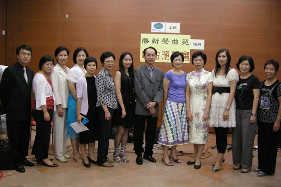 2007靈實協會樂頤居粵曲演唱會