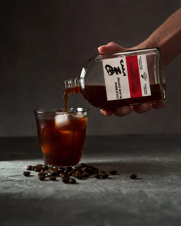 20200807 Kingscartcoffee~ 018.jpg