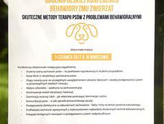 2017-06_I_Konferencja_Behawioryzmu_Zwier