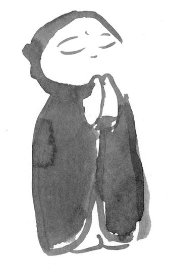 Jizo Sumi Ink