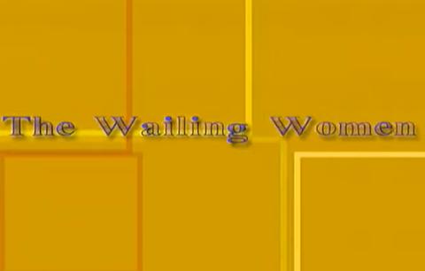 WALINGWOMEN.png