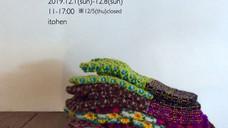 『ラトビアの手編みミトン展』&『ラトビアリストウォーマーを編む会』
