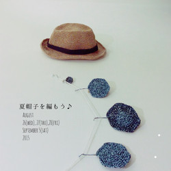 コットンギマ&リネンの夏帽子