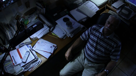 11. The Nap (2008)