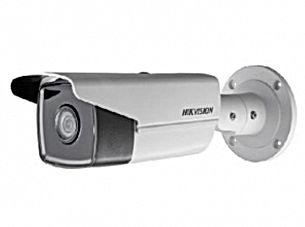 2 Мп IP видеокамера Hikvision DS-2CD2T23