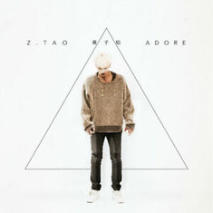 ZTAO - Adore