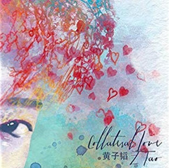 ZTAO - Collateral love