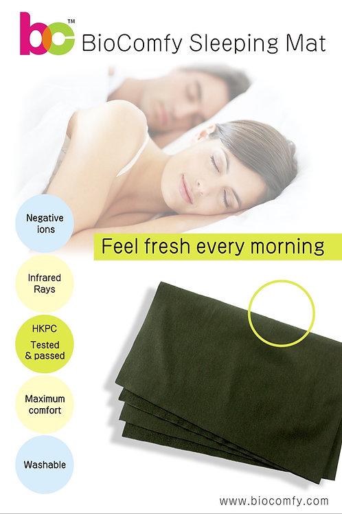 BioComfy™ Sleeping Mat 負離子遠紅外線床墊