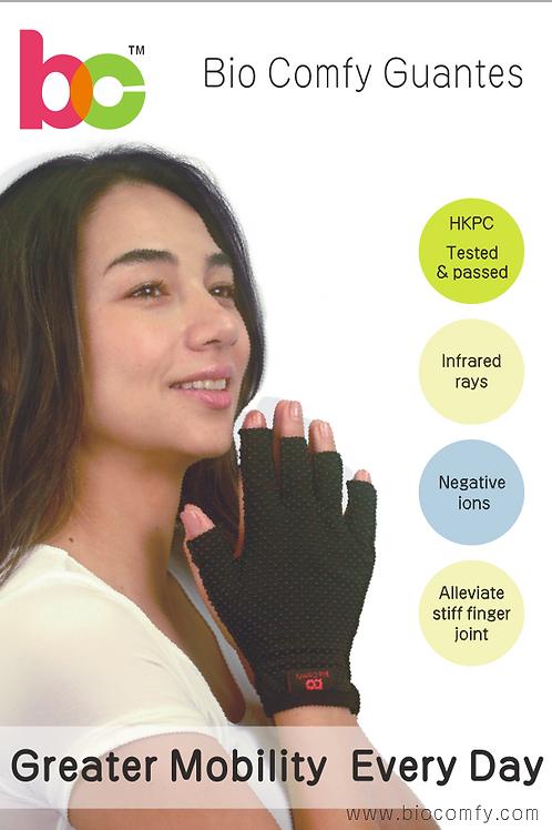 Bio Comfy Guantes 能量手套