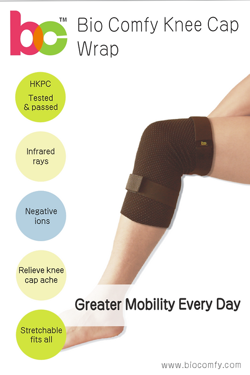 Bio Comfy Knee Cap Wrap (Large)   能量膝包