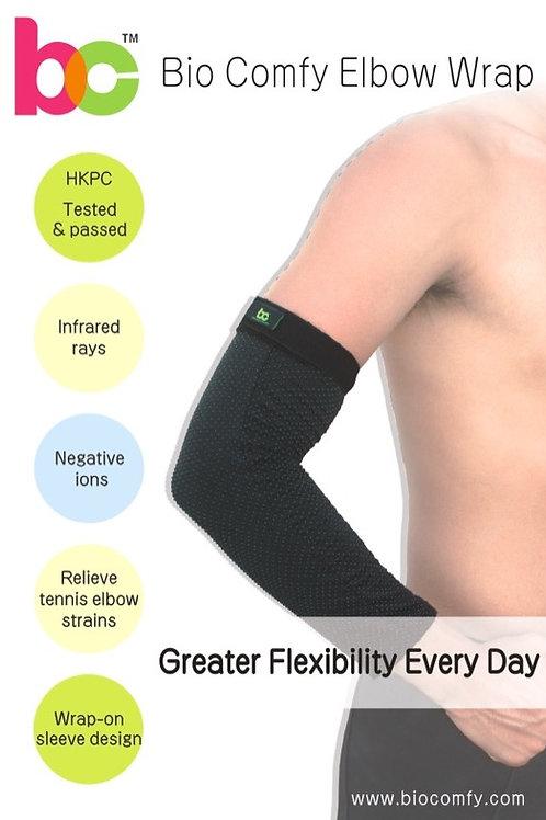 Bio Comfy Elbow Wrap 能量手臂包