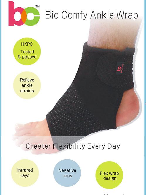 Bio Comfy Ankle Wrap 能量腳踝包
