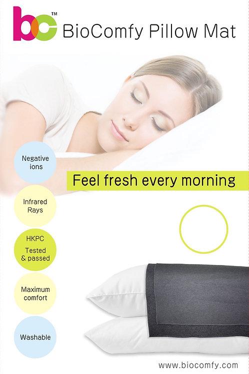 BioComfy™ Pillow Mat 負離子遠紅外線枕頭墊