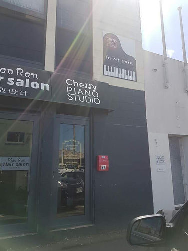 Cherry Piano Studio School Mt Eden entrance