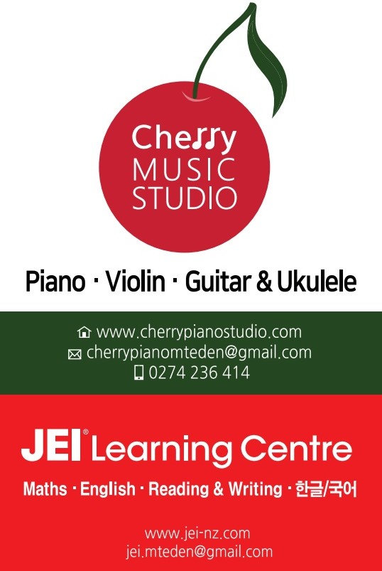 cherrymusicposter.jpg
