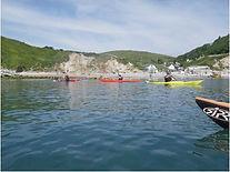 Aquatic Leisure Lulworth Cove Dorset