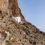 Amorgos (monastère de Hozoviotissa)