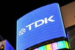 How TDK Is Innovating Talent Acquisition to Create Opportunities for a Global Workforce