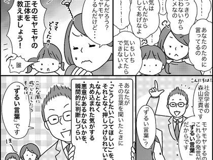 雑誌Kodomoeで漫画と挿絵を描かせていただきました