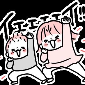 LINEスタンプ発売【イチコと二太郎スタンプ~小学生と幼稚園児】
