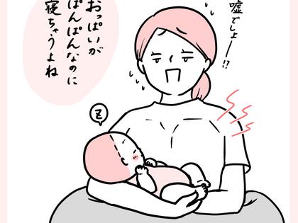 AMOMAさま「授乳川柳」イラスト
